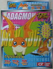 Bandai DIGIMON Patamon Model Kit