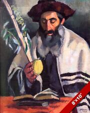 SUKKOT PRAYER FEAST OF BOOTHS TABERNACLES JEWISH PAINTING ART REAL CANVAS PRINT