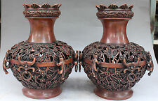 "10"" Marked Dynasty Red Copper Lion Beast Plum Blossom Flower Vase Bottle Pair"