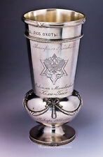 FABERGE Antique Russian Silver Imperial Hunting Trophy