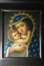 virgin of belen madonna and chail oil painting cuzco school spanish colonial