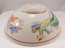 Japanese Porcelain Bowl Dragon & Phoenix in Chinese Style Japan