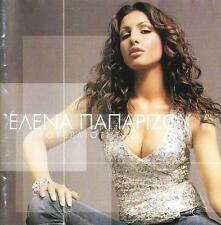 ELENA PAPARIZOU / PROTERAIOTITA -  GREEK SONGS