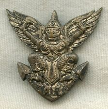 1950s Silver-Plated Brass Badge Staff of the Air Indochina