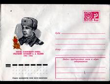 U.R.S.S. RUSSIE / ENVELOPPE POSTALE illustrée MILITAIRE RUSSE 14/IV-1977