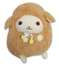 New Amuse 252002A Baby Wooly Sheep Good Night Plush Doll - Baby Chocolin Brown