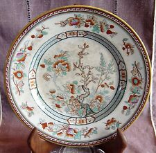 ANCIENNE ASSIETTE PINDER BOURNE & CO - DRESDEN - COLLECTION