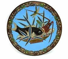 "Antique Chinese 12"" Cloisonné Plate Fish Lobster Dragonfly Bowl Blue Clouds"