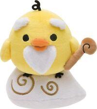 """Rilakkuma Kiiroitori """"Sennin"""" Hermit Stuffed Plush Doll MR79701 San-X F/S"""