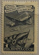 Russia Unione Sovietica 1948 1297 C c82 Air Force Day Aereo Aircraft L 12,5 MLH