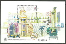 Macau - Largo do Senado Block 29 postfrisch 1995 Mi. 808