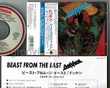 DOKKEN Beast From The East JAPAN 1CD 25P2-2276 w/OBI+INSERT '88 2500JPY Free S&H