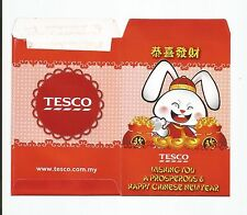 TESCO YEAR OF RABBIT  ANG POW RED PACKET x 2pcs