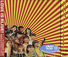 MORNING MUSUME Concert-Tour (DVD) Japan-Pop - jPop - J-Pop - RARITÄT - wie NEU!