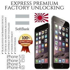 SOFTBANK Japan Premium Factory Unlock Service iPhone 4S 5 5C 5S | All IMEI