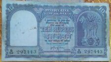 10 rupee big fafda note * H V R Iyenger * sailing dhow issue