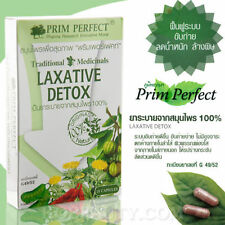 COLON CLEANSE SUPER FLUSH NATURAL ORGANIC FLUSH WEIGHT LAXATIVE DETOX