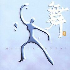 Mai by Eri Sugai (CD, Jan-2001, Pacific Moon Records NEW SEALED WITH INCENSE