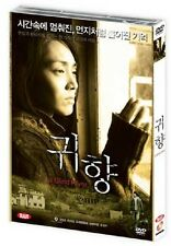 A Blind River (2009) - Sun-Kyeong Ahn HD-DVD *NEW