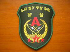 07's series China PLA Army Electronic Warfare Troop Patch