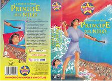Le favole più belle. La storia di Mosè principe del Nilo (2002) VHS