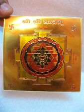 SHRI SHREE YANTRA - TO GET PEACE AND PROSPERITY IN LIFE - ENERGIZED