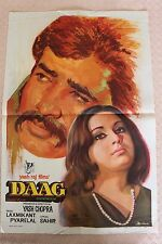 Chopra ( Yash ) Daag avec Rajesh Khanna et Sharmila Tagore affiche de cinéma