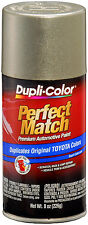 Dupli-Color BTY1605 Antique Sage Pearl Toyota  Auto Paint 8oz FREE SHIPPING