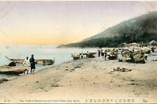 CARTE POSTALE / POSTCARD / JAPAN / JAPON THE VIEW OF HACHIBUSE / KOBE