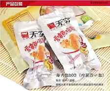 16x snack chinois WU qion poulet anneaux chili épicée 无穷 爱辣鸡翼 食品 小吃 中国零食