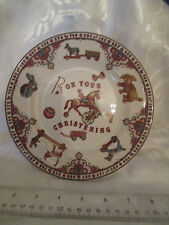 Spode 8 inch Edwardian Childhood Christening Plate- Brown/green/yellow/blue MINT