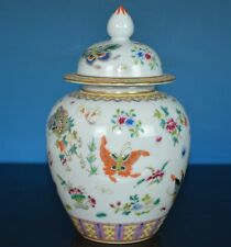 EXQUISITE ANTIQUE CHINESE FAMILLE ROSE PORCELAIN JAR MARKED QIANLONG RARE P8892