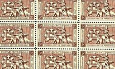 1955 - FORT TICONDEROGA - #1071 Full Mint -MNH- Sheet of 50 Postage Stamps