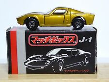 Matchbox Lesney No.33C Lamborghini Miura In Japanese J-1 'A' Box (VN MINT!)