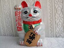 "****** 10"" CHINESE MANEKI NEKO LUCKY CAT PIGGY BANK FENG SHUI WEALTH ******"