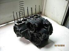 1986 Yamaha Radian YX600 YM222B. Engine crankcase cases