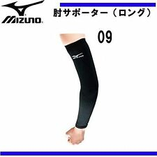 Mizuno Volleyball Elbow Supporter Long Sleeve Black 59SS205