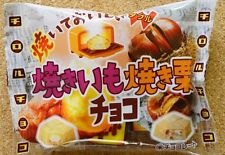 Tirol chocolate mix Baked sweet potato Roast chestnuts Japan Japanese candy New