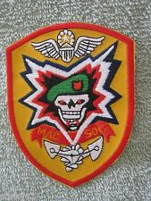 "ARMY SPECIAL FORCES MACV SOG VIETNAM PATCH ""Green Beret"" MAC SOG PATCH"