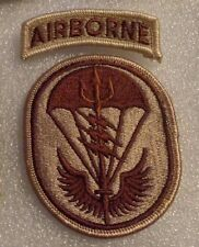 ARMY PATCH  SPECIAL OPERATIONS COMMAND SOUTH, DESERT