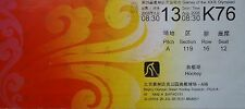 TICKET Olympia Beijing 2008 Hockey K76