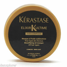 --TRVL--KERASTASE  MASQUE ELIXIR ULTIME MAsk 75ml or 2.55oz,TRAVEL SIZE!! FRESH!
