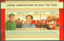 GUINEA 2013 MAO ZEDONG 120TH BIRTH ANNIVERSARY SHEET OF THREE STAMPS MINT NH