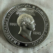 RUSSIA 1825 ALEXANDER I PROOF PATTERN MEMORIAL ROUBLE