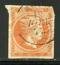 GREECE HERMES HEAD  SCOTT#12  THREE  MARGIN COPY CREASED MISSING CORNER