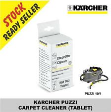 KARCHER PUZZI CARPET CLEANER (TABLET)