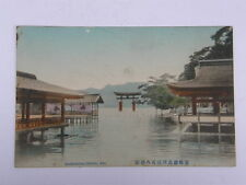 JAPAN Giappone vintage postcard Itsukushima Shrine Aki