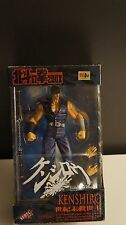 Kaiyodo Xebec Toys Fist of the North Star KENSHIRO 200X Figurine hokuto no ken
