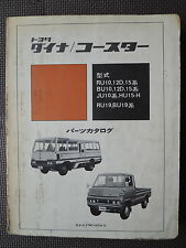 JDM TOYOTA DYNA / COASTER U10 Series Original Genuine Parts List Catalog
