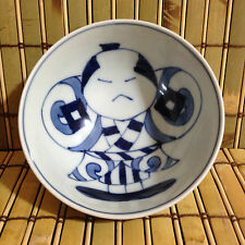 """Japanese Hand Painted """"SUMO"""" Rice Bowl"""